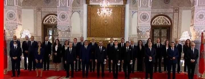 maroko-vlada
